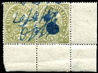 Lot 1878:Stamp Duty: Cat #3.93 1957 30/- Yellow-Olive P11 corner pair, 1957 pen cancel.