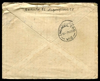Lot 17642 [1 of 2]:English Mail T.P.O.: 'ENG.MAIL.T.P.O./IN-17NO13/VIC' backstamp on cover from Germany, mild toning and other small faults.