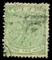 Lot 21121:1878-99 'CR' Altered to 'VR' Perf 12½ SG #37 2d yellow-green, Cat £16.
