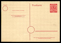 Lot 3773:1946 Numerals HG #I1104 12pf red on cream.