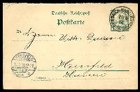 Lot 3942:Friedrich-Wilhelmshafen: 'FRIEDRICH-WILHELMSHAFEN/20/4/04/*', philatelic use of front half of 1900 5pf+5pf Postal Card (HG #10) to Hersfeld.  PO 1/3/1892; closed -/9/1914