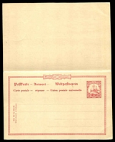 Lot 26172 [2 of 2]:Matupi: 'MATUPI/1/4/01/*' on 1900 10pf+10f Yacht reply card (HG #11), no message, reply section still attached, addressed to Hanover.  PO 1/11/1894; closed 31/1/1906