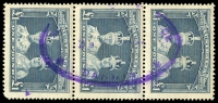 Lot 1025:Darwin R.A.A.F. P.O. (2): - violet double-oval 'A[IR FORCE POST OFFI]CE/[]?[1946]/DARWIN' on £1 Robes strip of 3. [Not recorded by Proud or Williams]  PO 19/2/1946; renamed Winnellie PO 22/2/1973.