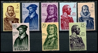 Lot 4683:1961 Explorers and Colonisers of America SG #1435-42 set of 8.