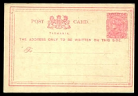 Lot 8798:1882 3-Lined Border Local Printing HG #1 1d carmine-rose on cream, trivial soiling.