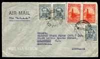 Lot 3563:1948 (Oct 2) use of 15c Guemes x3 & 50c Oil Well x2 on air cover to Melbourne, endorsed 'VIA B.S.A.A.'.