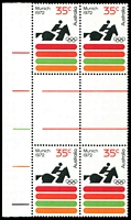 Lot 3334:1972 Olympics BW #604z 35c horse riding, autotron block of 4, TLC unit with Retouch to M of 'Munich' and 19 of 1972 [UP 5/1], Cat $40.
