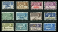 Lot 3617:1963-69 Pictorials: SG #1-12 set to 2/6d, Cat £68.