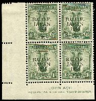 Lot 3724:1/- Lyrebird Ash left corner imprint block of 4, ACSC #J5z light creases, hinged in margin only, Cat $60.