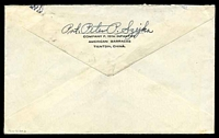 Lot 3667 [2 of 2]:1936: use of 20c on cover from Company F, 15th Infantry, American Barracks, Tientsin to USA, cancelled with bilingual '/3II36|11/TIENTSIN 13' (B1).