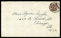 Lot 21085 [1 of 2]:1936 use of 20c on cover from Company F, 15th Infantry, American Barracks, Tientsin to USA, cancelled with bilingual '/3II36|11/TIENTSIN 13' (B1).