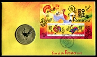 Lot 3351:2005 Year of the Rooster original price $11.95.