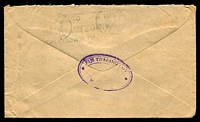 Lot 3940 [2 of 2]:1948 (Dec 4) use of 2½d Map on cover to Melbourne, small faults.