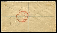 Lot 4049 [2 of 2]:Tavua: 'P.O. TAVUA/8/JUN/22/FIJI' on 1/- on registered Iremonger cover.  PO 4/11/1897.