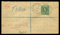 Lot 4049 [1 of 2]:Tavua: 'P.O. TAVUA/8/JUN/22/FIJI' on 1/- on registered Iremonger cover.  PO 4/11/1897.
