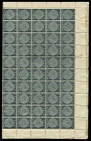 Lot 19435 [2 of 2]:1891-1902 New Designs Perf 11¾ SG #95 ½d greenish slate sheet of 100 on Sanderson paper, Cat £300, 71 units MUH, 29 units with sellotape strips along perf lines.