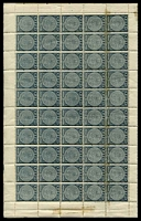 Lot 19435 [1 of 2]:1891-1902 New Designs Perf 11¾ SG #95 ½d greenish slate sheet of 100 on Sanderson paper, Cat £300, 71 units MUH, 29 units with sellotape strips along perf lines.