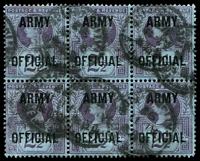 Lot 20713:1896-1901 'ARMY/OFFICIAL': SG #O44 2½d purple on blue block of 6, Cat £180+.