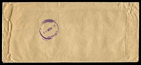 "Lot 4169 [2 of 2]:1959 (Mar 14) use of 5d M.E.F. KGVI x3 on 2nd class air cover to Australia, fine 'T/F.S./""8d"" on face."