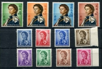 Lot 3856:1962-73 QEII Wmk St. Edwards Crown SG #197-209 10c, 15c, 20c, 25c, 30c, 50c, 65c, $1, $1.30, $2, $5 & $10, Cat £104.
