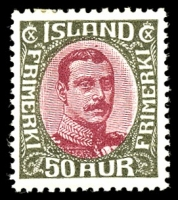 Lot 4157:1920 Christian X SG #128 50a claret & grey, Cat £200, hinge remainder.