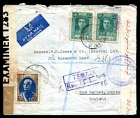 Lot 4203:1943 use of 10r blue & brown & 3r blue-green x2, cancelled with double-circle '(TEHRAN)/NO 27.11.43 14/' (B1), on cover to New Barnet, England, with boxed 'TEHRAN/R No...' (A1-) handstamp in purple, sealed at right with Arabic label in red on white & triple circle 'ANGLO-SOVIET-PERSIAN/1/CENSORSHIP' (B1-) handstamp in blue & sealed at right with both plain brown tape & '51-1473-G.W.D. P.C. 90/OPENED BY/EXAMINER 1283' label over Baghdad cds, also backstamped with triple-circle cyrillic '16' (A1-), some wear.