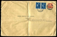 Lot 4146:1938 (Sep 28) use of 12½c Coronation pair & 40c Air on cover to Melbourne, heavy creases.