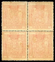 Lot 4185 [1 of 2]:1931-40 Arms Cowan Paper SG #F148 4/- red block of 4, Cat £60++ (CP #Z32d(z), Cat $400+), with strong offset on reverse