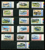Lot 4460:1980-81 Aircraft SG #236-51 set of 16. (16)