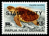 Lot 4073:1989 Stamp Duty Surcharges: 5k on 25t Turtle.