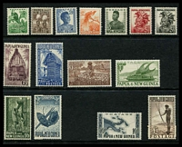Lot 26677:1952-58 Pictorials SG #1-15 set of £1 excl 2/-, 9d MVLH, Cat £82. (15)