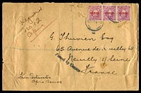 Lot 27845 [1 of 2]:1915 (Jul 13) use of 2d mauve KEVII strip of 3 on registered cover to France, 'Passed by Censor' handstamp on face. A few straight creases.