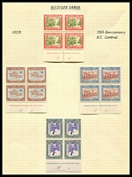 Lot 4120:1939 New Zealand Control SG #195-8 set of 4 in imprint blocks of 4, Cat £44+, 2 units hinged in each block.