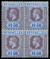 Lot 27224:1917-22 KGV Wmk MCA SG #95 1r50 reddish purple & blue/blue Die I block of 4, odd tiny tone spot on gum, Cat £36.