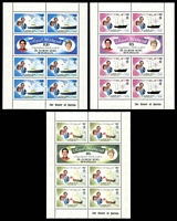 Lot 4609:1981 Royal Wedding SG #23b,25b,27b 40c, 5r & 10r sheetlets.