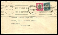 Lot 4665:1948 (Aug 6) use of ½d & 1d on cover to Melbourne.