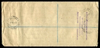 Lot 4582 [2 of 2]:1948 (Jan 8) use of 1d, 3d & 1/- x5 (incl block of 4) on reg air cover to Melbourne, small faults.