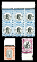 Lot 4603:1951-61 Pictorials SG #127-9 5m, 10m block of 6 & 15m