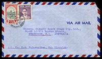 Lot 28817:1948 (Aug 21) use of 2b Ban Pa'im Palace & 5s King Bhumibol on air cover to Melbourne, minor faults.