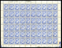 Lot 22206 [1 of 3]:1920-35 Pictorials Wmk Turtles Sideways SG #59a, 2½d blue recut 2½ [1/1] and wide D [4/10] in complete sheet of 60, Cat £384++, plate 2 below 5/2 and screw head in margin, gum quite aged