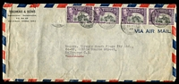 Lot 26080:1948 (Aug 28) use of 12c x4, plus missing 12c on air cover to Melbourne.
