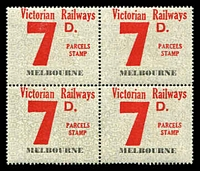 Lot 1654:1958-66 Eleventh Series 7d mint block of 4 from Melbourne, couple of creases, rare multiple.