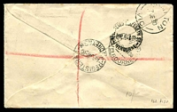 Lot 4757 [2 of 2]:1930 Sydney - Melbourne AAMC #162 with 1½d red KGV & 3d Airmail x2 on registered cover, minor faults.