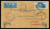 Lot 641:1934 New Zealand - Australia AAMC #360 Faith in Australia flight with special NZ 7d blue adhesive, cancelled with 'CASTLECLIFF/23JA34.7/N.Z.' on illustrated cover.
