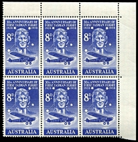 Lot 3289:1958 Air TRC block of 6 (3x2) bottom left unit with hairline in margin under STRA of AUSTRALIA.