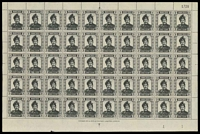 Lot 3411:1952-59 Definitives SG #100 1c black sheet of 50 with full margins, odd small fault & gum disturbances. (50)