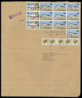 Lot 3472:1982 (Jan 6) use of Building10c x4, 15c x26 & 8c Birds x5 on large commercial air cover from Suva to Melbourne, collector annotation on face, crease not affecting stamps. Unusual.