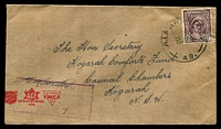 Lot 7305:AIF Army PO 49: - 'A.I.F ARMY P.O./16JY44/49.' (Alice Springs) on 1d QE to Kogarah Comforts Fund, boxed magenta 'AUSTRALIAN/MILITARY FORCES/PASSED BY CENSOR/2287' (a2-) on face.