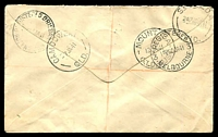 Lot 1384 [2 of 2]:Borroloola: - poor 1940 cancel on 1d QE and 2d AIF pair on Turley cover with red provisional S3A label. [Rated 2R]  PO 1/9/1886.
