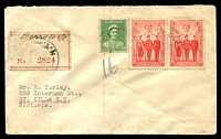 Lot 1384 [1 of 2]:Borroloola: - poor 1940 cancel on 1d QE and 2d AIF pair on Turley cover with red provisional S3A label. [Rated 2R]  PO 1/9/1886.
